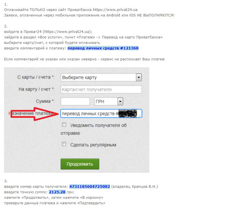http://s7.uploads.ru/UpkbP.png