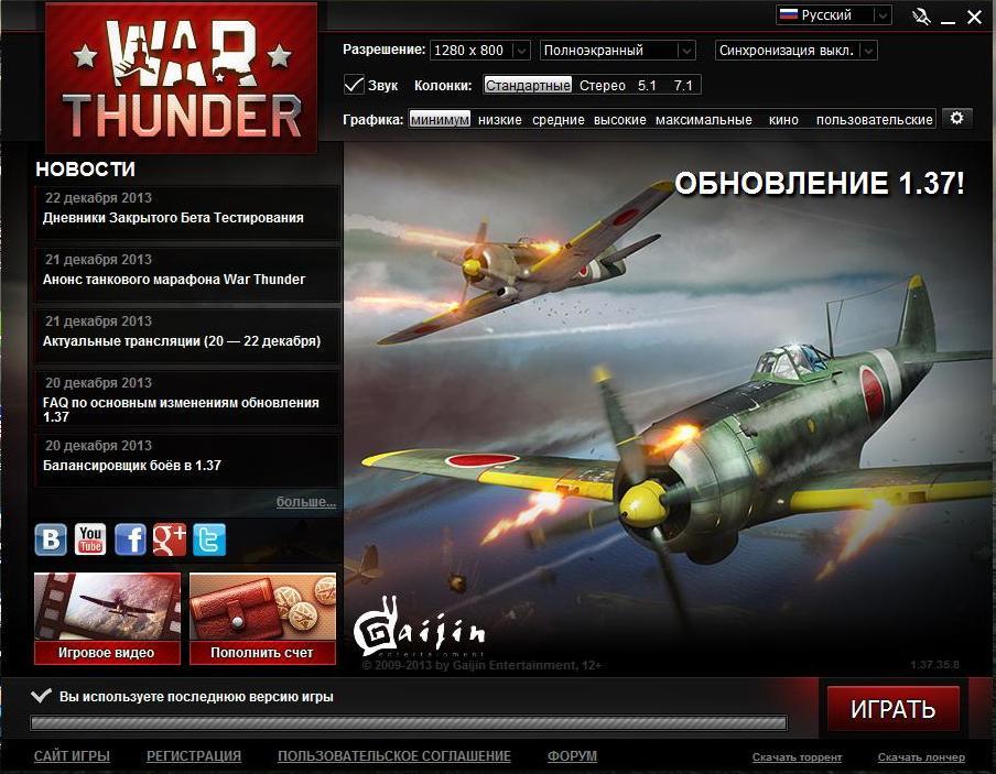 http://s7.uploads.ru/UrnlM.jpg