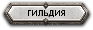 http://s7.uploads.ru/Uyoru.png