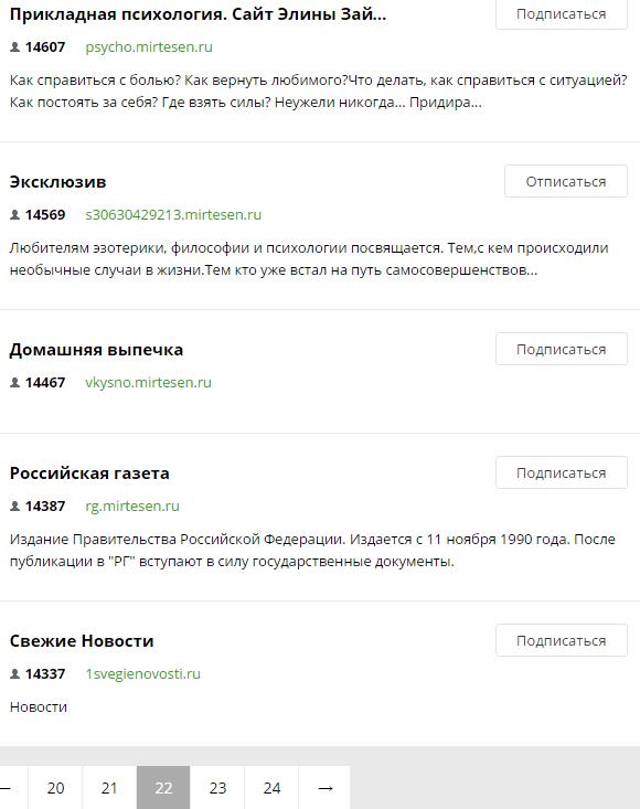 http://s7.uploads.ru/V9IfS.png