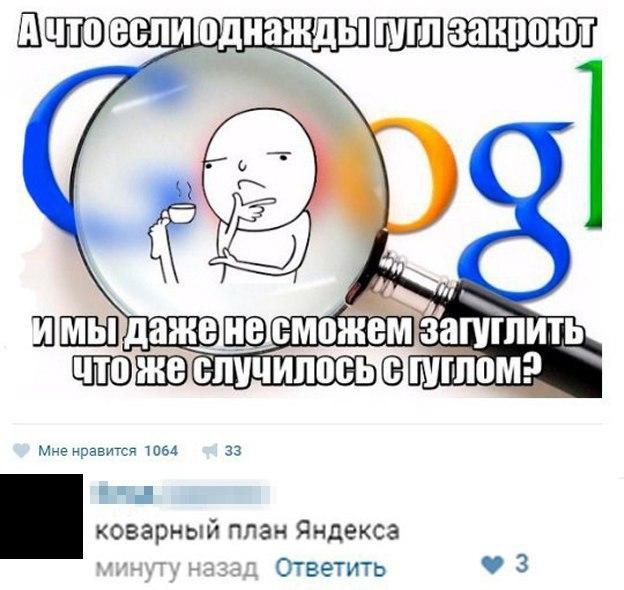 http://s7.uploads.ru/VAXoO.jpg