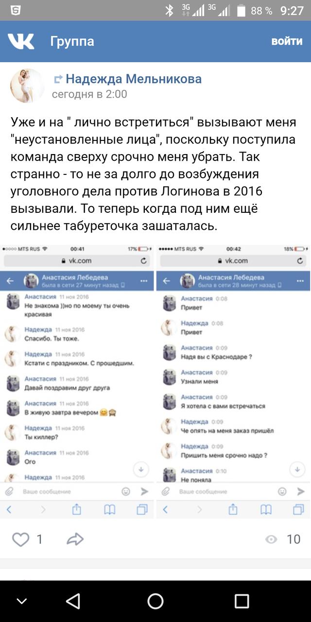 http://s7.uploads.ru/VFQmH.png