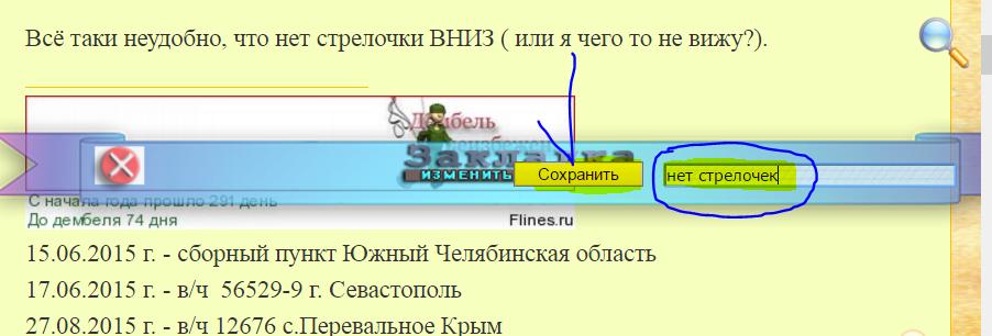 http://s7.uploads.ru/VMbp7.png
