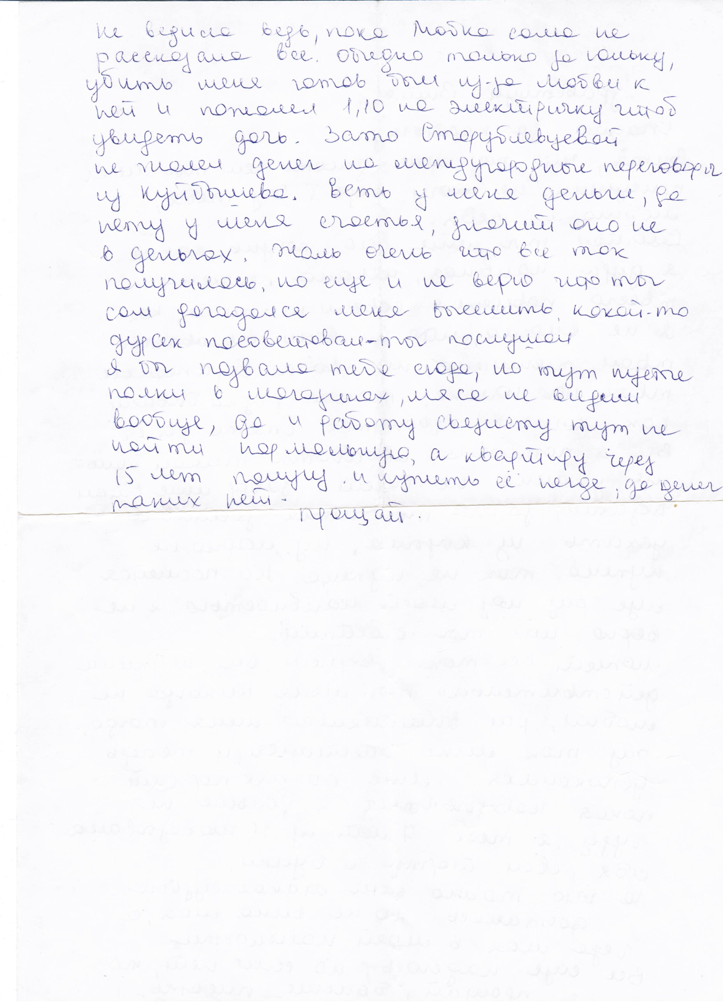 http://s7.uploads.ru/VRFCb.jpg
