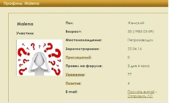http://s7.uploads.ru/VaZyh.jpg