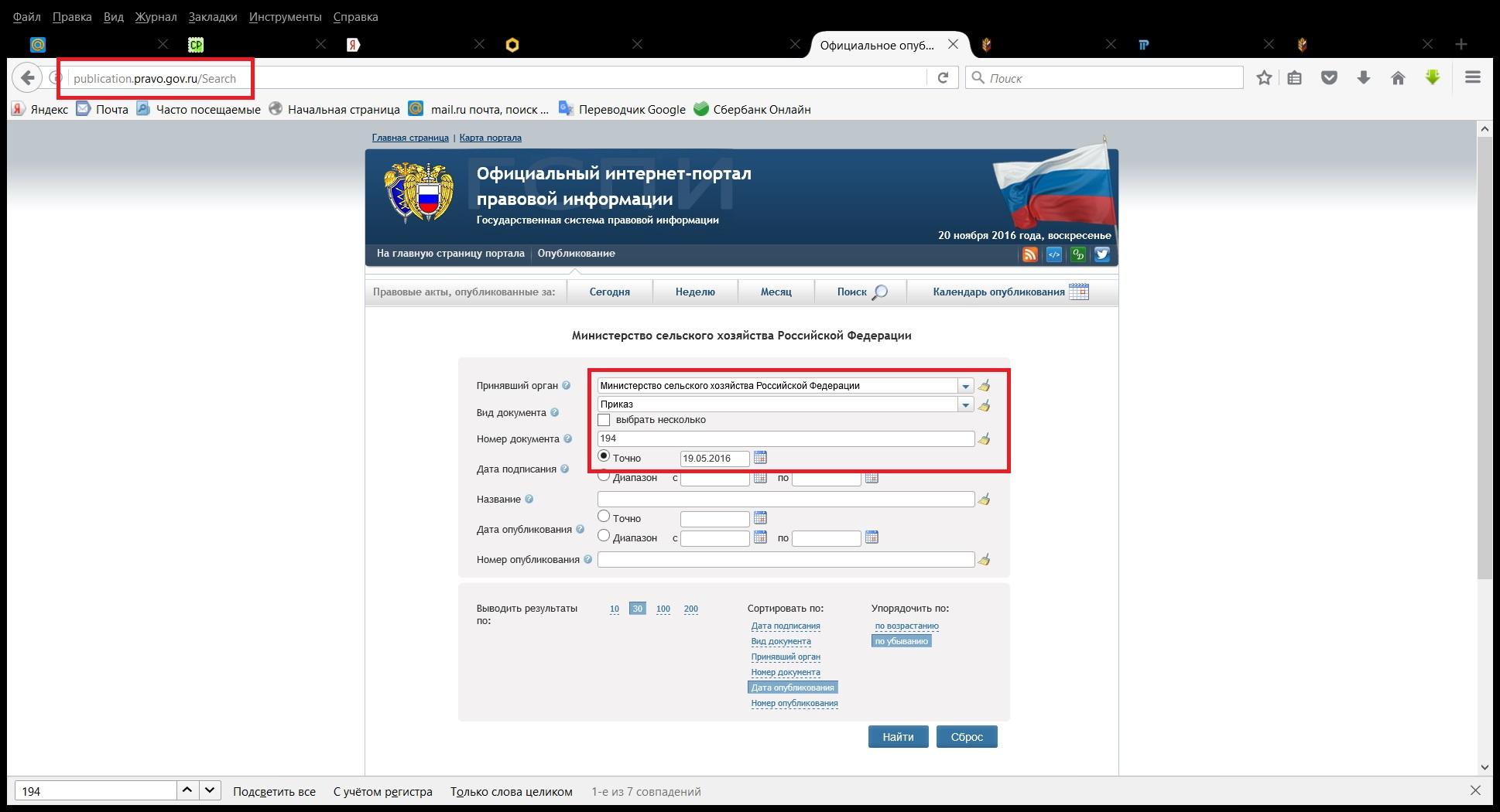 http://s7.uploads.ru/Vdc2o.jpg