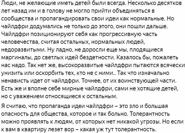 http://s7.uploads.ru/VgYMB.jpg