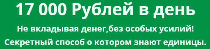 http://s7.uploads.ru/VjcJ1.jpg