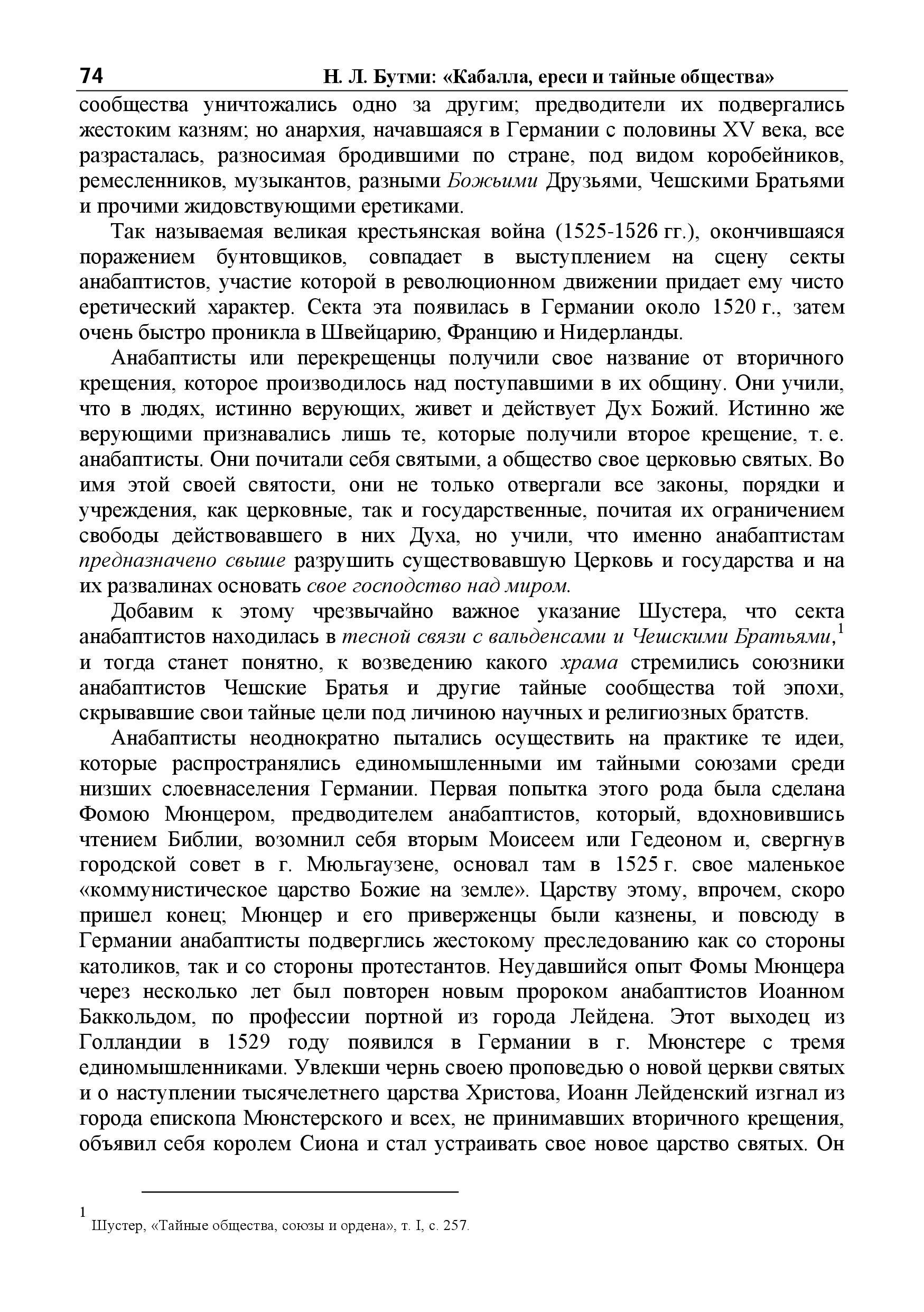 http://s7.uploads.ru/VkJKl.jpg