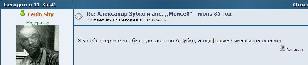 http://s7.uploads.ru/VkcvN.jpg