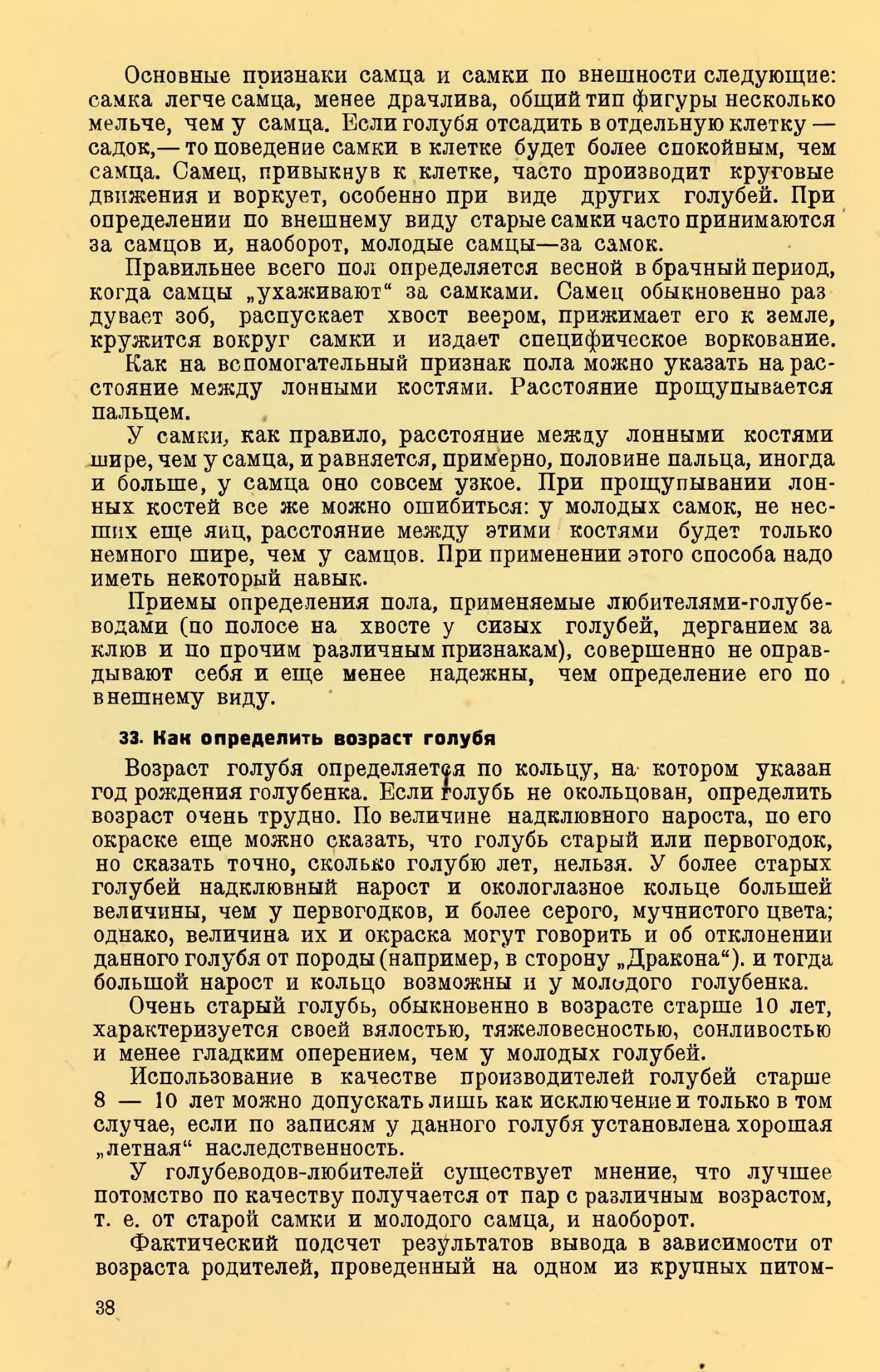 http://s7.uploads.ru/VmafM.jpg