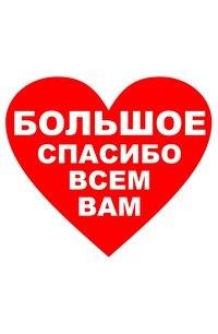 http://s7.uploads.ru/VnYjs.jpg