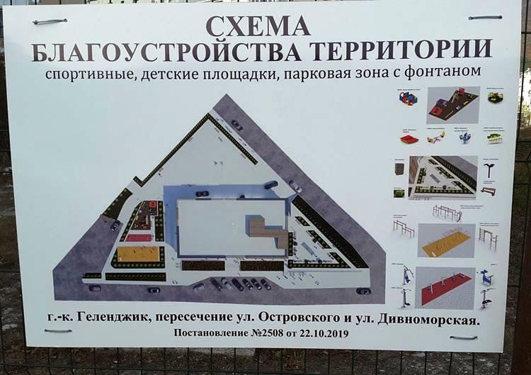 http://s7.uploads.ru/Vp3Oy.jpg