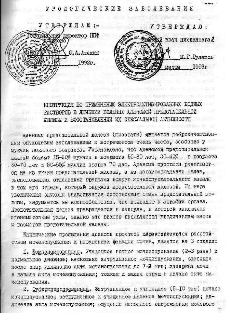 http://s7.uploads.ru/VpaFf.jpg