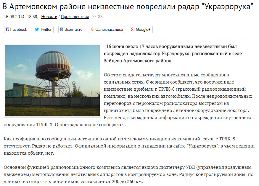 http://s7.uploads.ru/Vphgk.jpg
