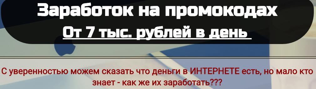 http://s7.uploads.ru/Vt0KG.png
