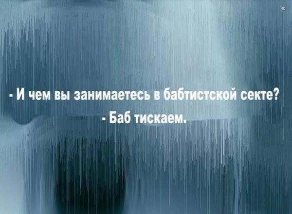 http://s7.uploads.ru/Vv4qS.jpg