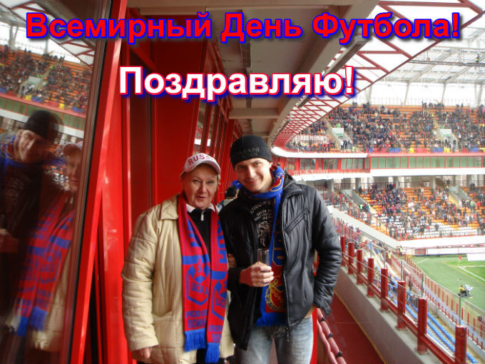 http://s7.uploads.ru/Vy5GZ.jpg