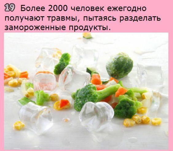 http://s7.uploads.ru/W1cKI.jpg
