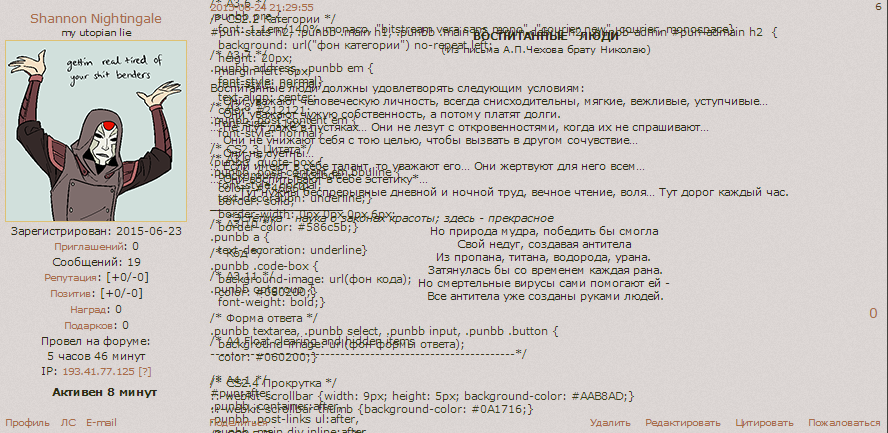 http://s7.uploads.ru/W2YUV.png