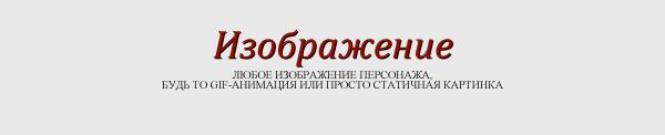 http://s7.uploads.ru/W8d4M.png