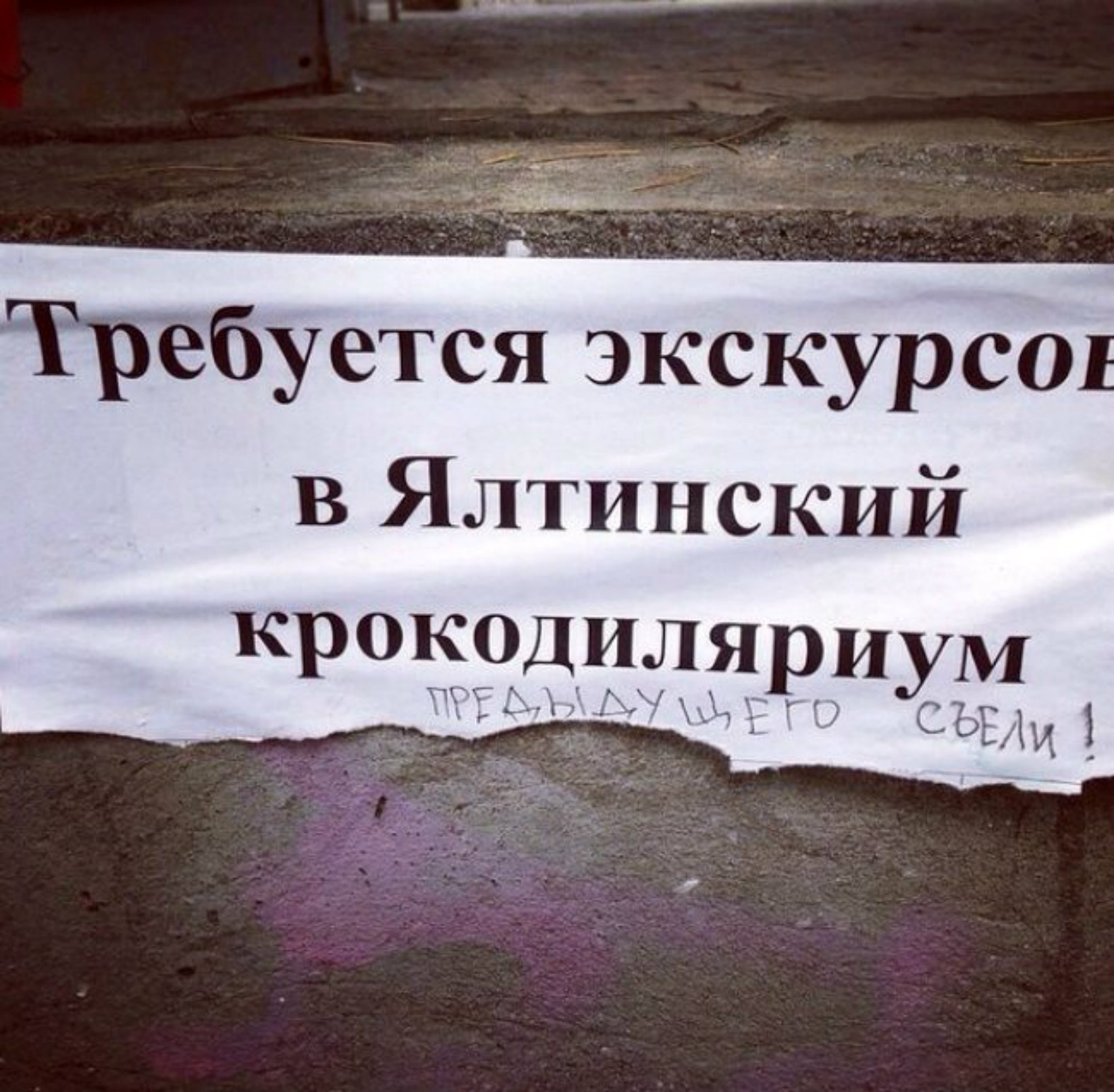 http://s7.uploads.ru/WKFRU.jpg