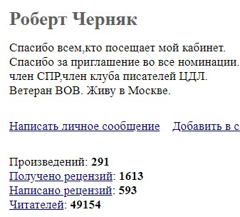 http://s7.uploads.ru/WM97D.jpg