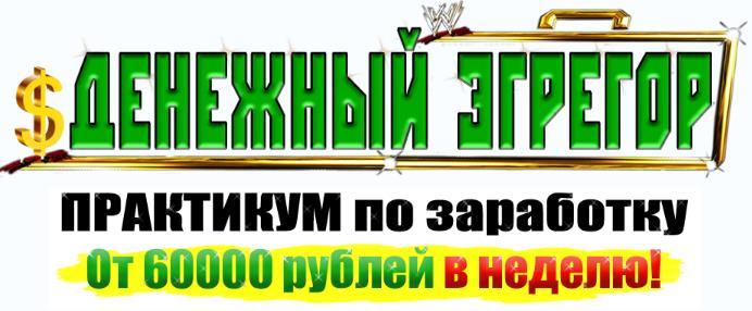 http://s7.uploads.ru/WOYJB.jpg