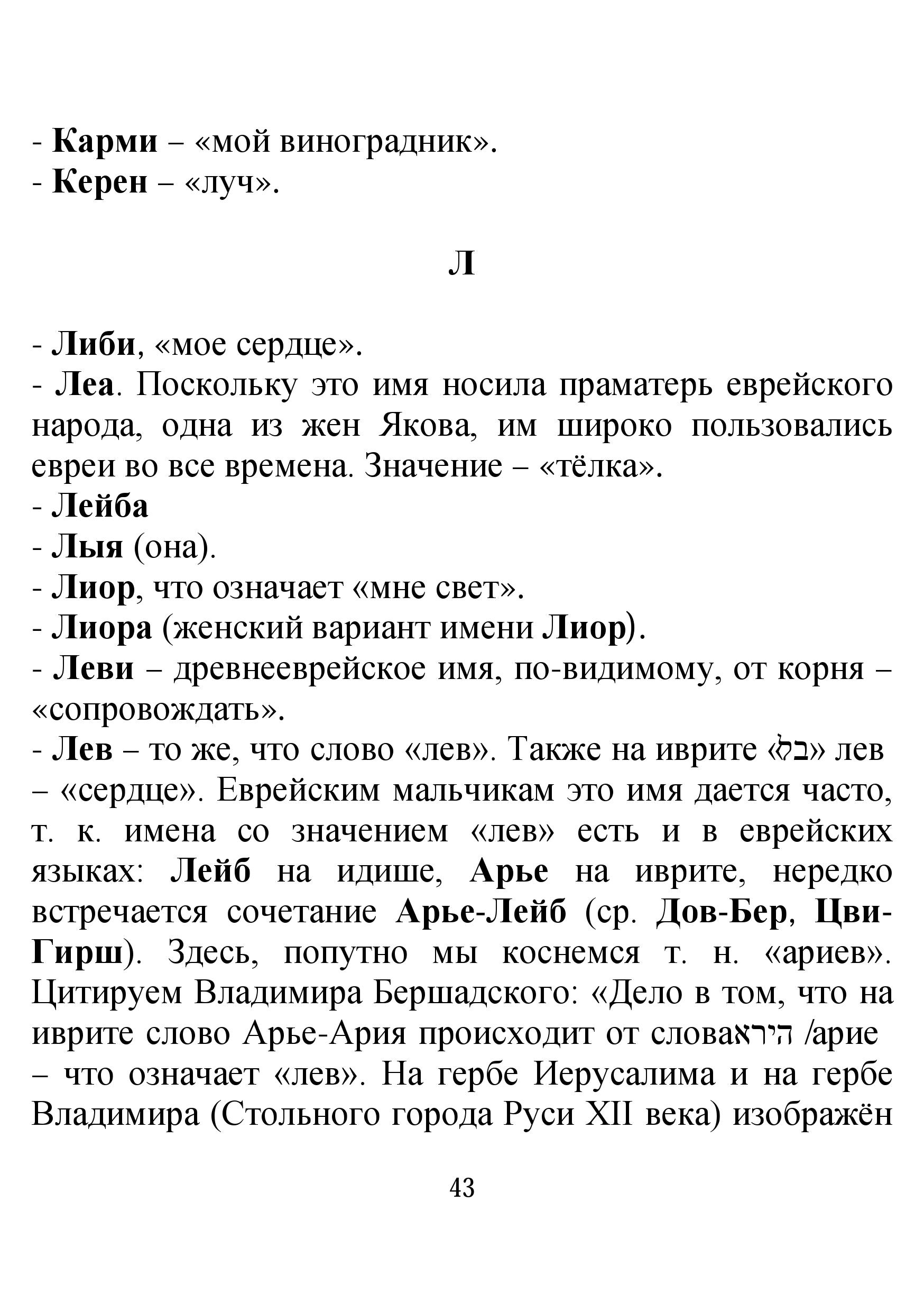 http://s7.uploads.ru/WQmFg.jpg