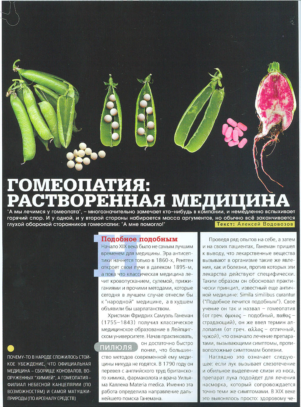 http://s7.uploads.ru/WT6Lk.jpg