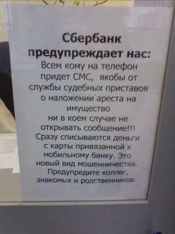 http://s7.uploads.ru/WTAJz.jpg
