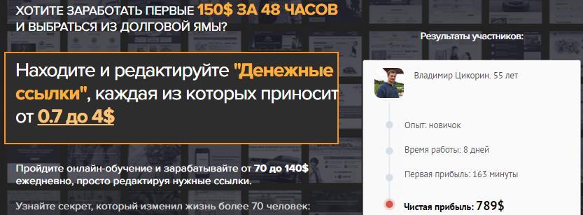 http://s7.uploads.ru/WU5f3.jpg