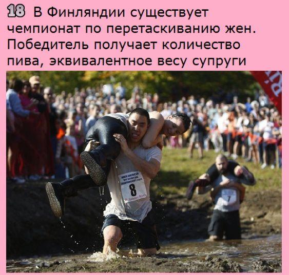 http://s7.uploads.ru/WV1HY.jpg