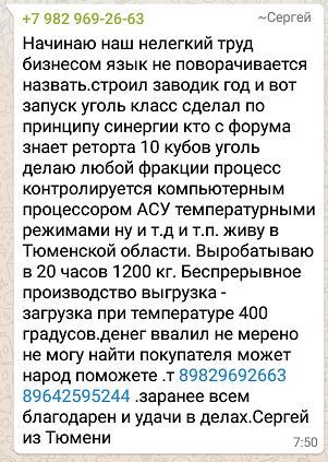 http://s7.uploads.ru/WaScl.png