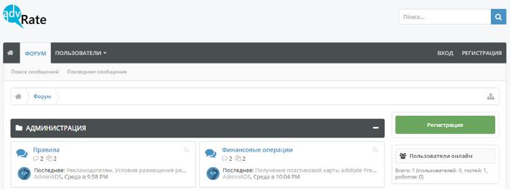 http://s7.uploads.ru/WhFSX.png