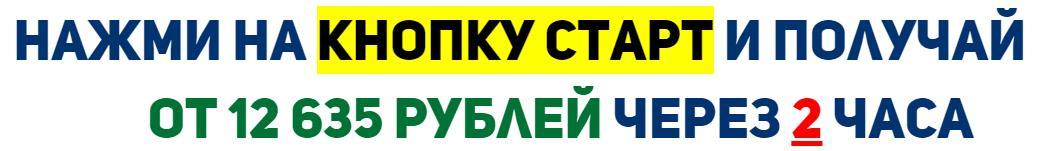 http://s7.uploads.ru/Wlu1U.jpg