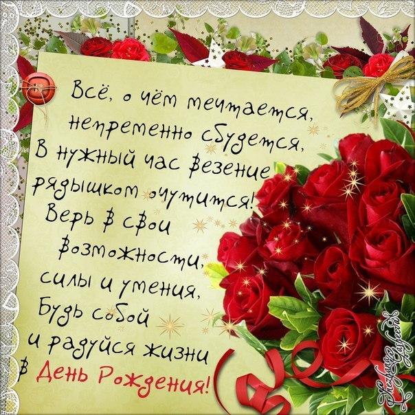 http://s7.uploads.ru/Wy9eH.jpg