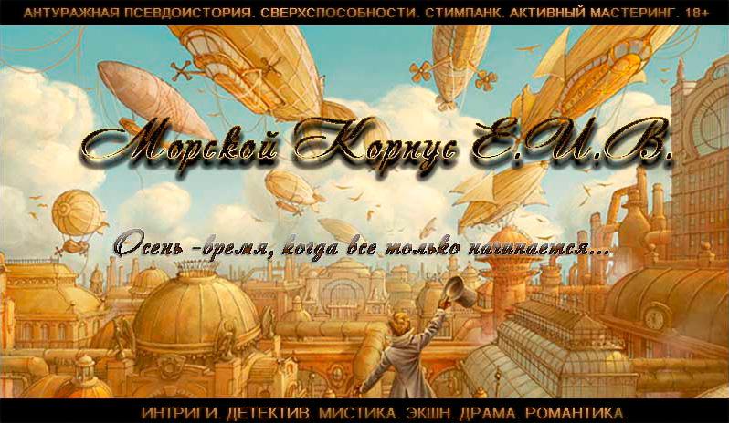 http://s7.uploads.ru/WyrMg.jpg