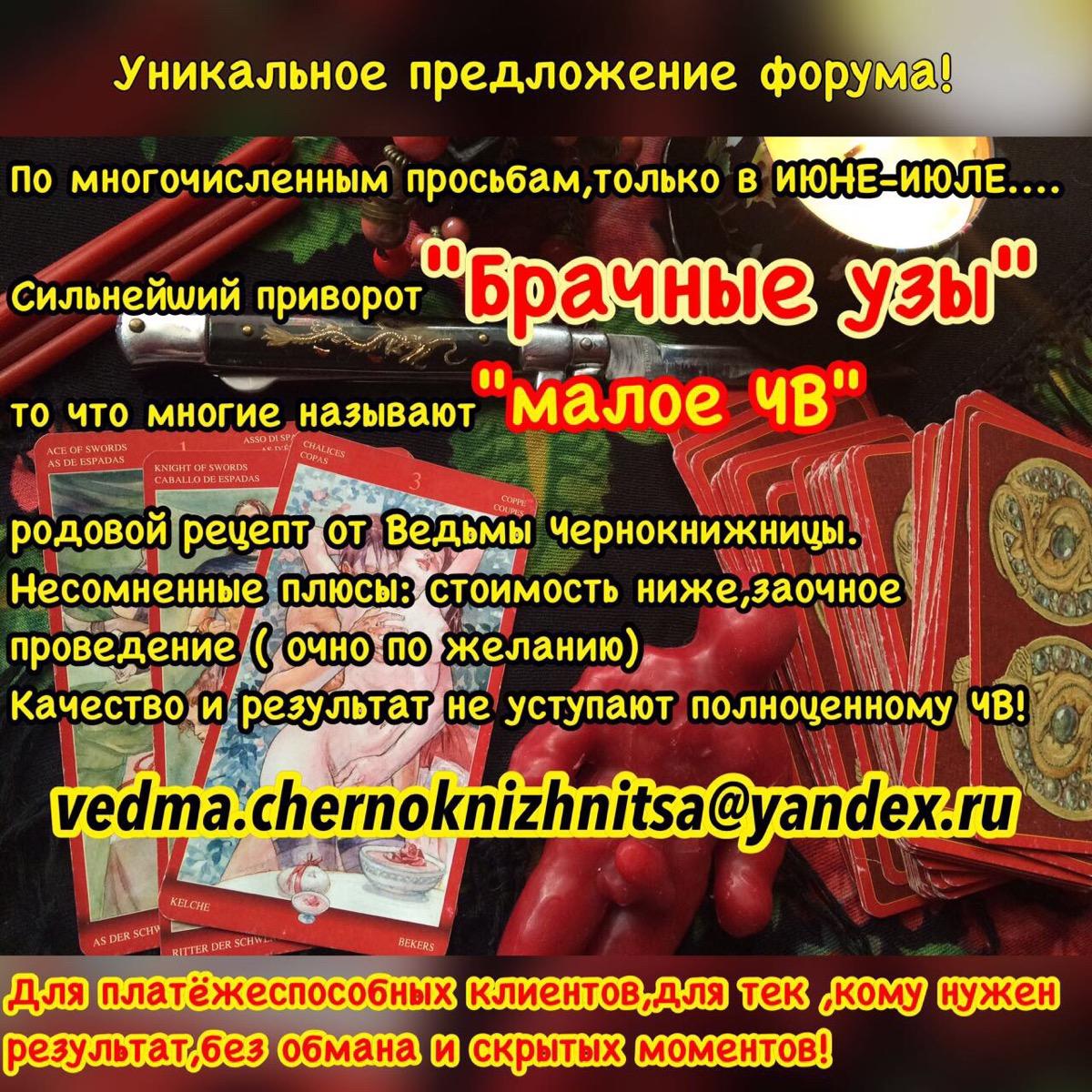http://s7.uploads.ru/WzivE.jpg