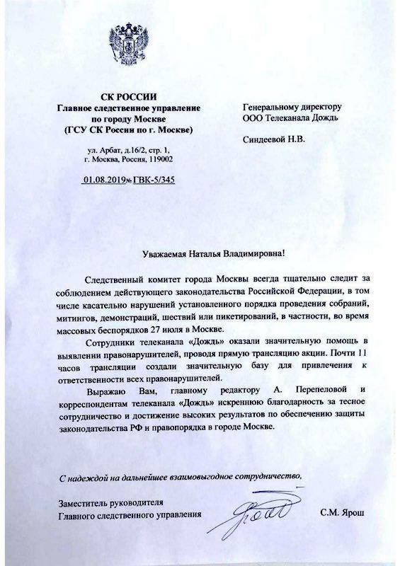 http://s7.uploads.ru/X1rna.jpg