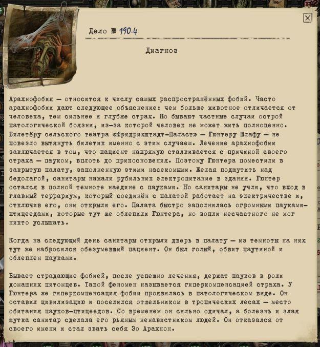 http://s7.uploads.ru/X2IsY.jpg