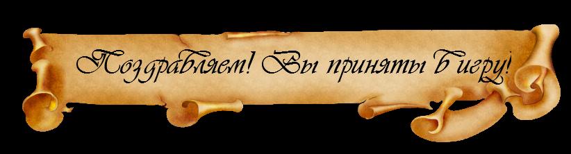http://s7.uploads.ru/X4rUZ.png