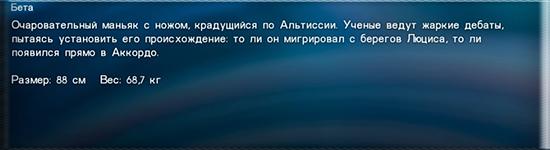 http://s7.uploads.ru/X85Ca.jpg