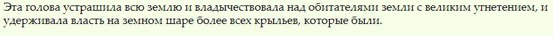http://s7.uploads.ru/X9RzW.jpg
