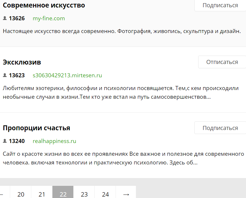 http://s7.uploads.ru/XFP0K.png