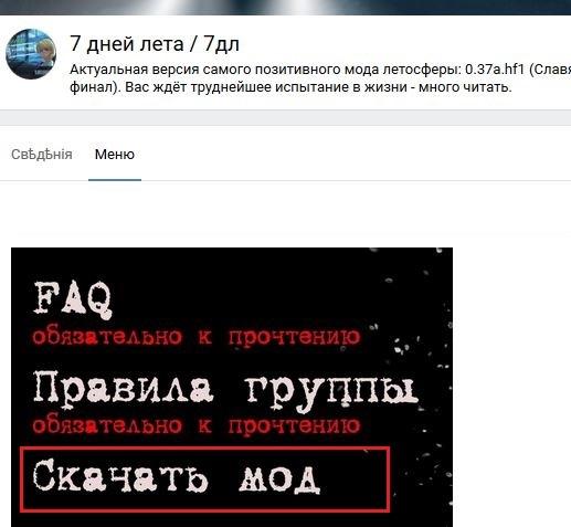 http://s7.uploads.ru/XFth6.jpg
