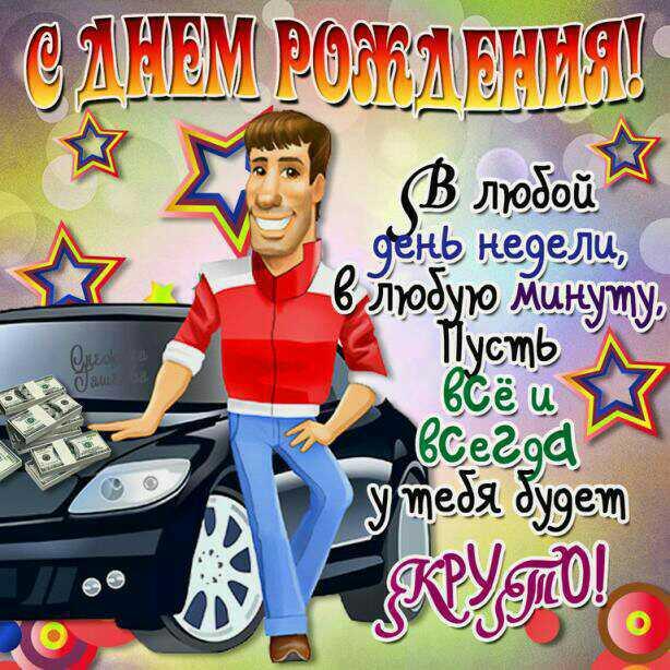 http://s7.uploads.ru/XGjCu.jpg