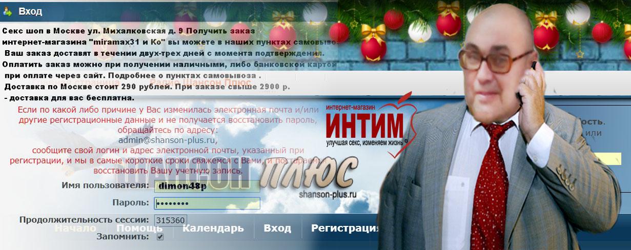 http://s7.uploads.ru/XMdPl.jpg