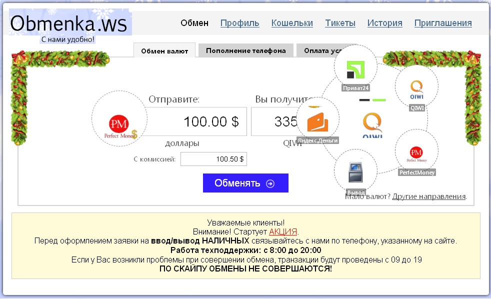 http://s7.uploads.ru/XNoQ6.jpg