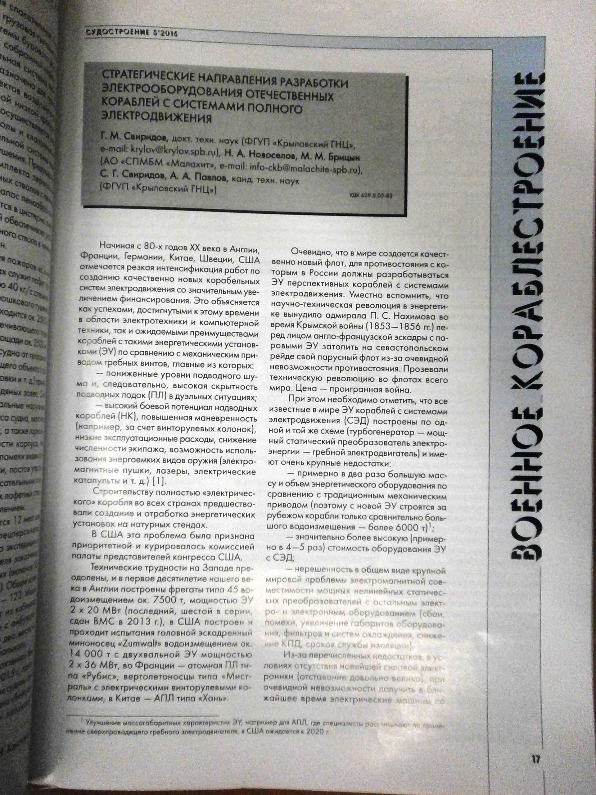 http://s7.uploads.ru/XkAYh.jpg